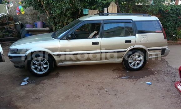 Acheter Occasions Voiture Toyota Corolla Autre à Antananarivo au Analamanga